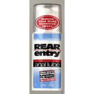 Lube Rear Entry 1.7OZ: Health & Personal Care