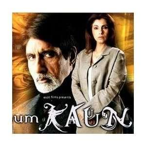 Hum Kaun Hai? Amitabh Bachchan, Dimple Kapadia, Moushumi
