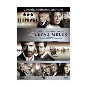 Arif Erkin, Erol Günaydin, Zeynep Tokus, Murat Tokat, A. Levent