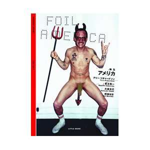 Foil 7: America: Photographers Terry Richardson