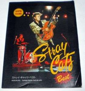 STRAY CATS BEST JAPAN BAND SCORE TAB