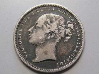 1871 DDO? (die 8) Sterling Silver Shilling. Great Britain. Victoria