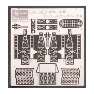 1/700 Aircraft Carrier Kaga Detail Up Set A Toys & Games
