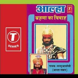 Alha Brahma Ka Vivah: Shyam Chaturvedi: Music
