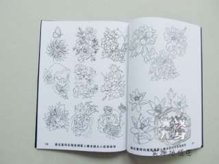 of Chinese Fashion Tattoo Sketch Flash Books Vol.11 21 11x8