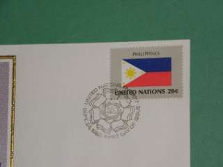 PHILIPPINES FLAG UN VALUED COLORANO SILK COVER FDC 1982