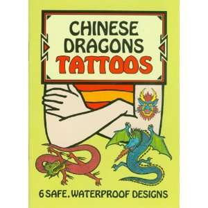 Chinese Dragons Tattoos: Health & Personal Care
