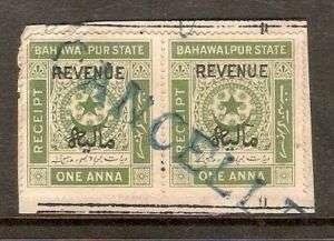 India Fiscal BAHAWALPUR State 1AX2 T15 KM151 Revenue