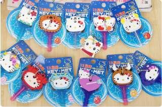Lovely Hello Kitty Hug Design Key Cap Cover Chain
