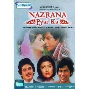 Irani, Shakti Kapoor, Raj Babbar, Neeta Mehta, S.M.Sagar Movies & TV
