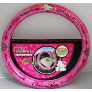 New Charming Kitty, Pink Steering Wheel Cover