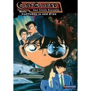 In Her Eyes Animation Cartoon Dvd Conan Edogawa