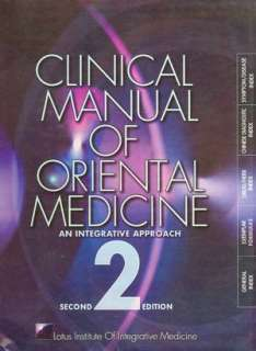 Clinical Manual of Oriental Medicine An Integrative Approach by Staff