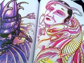 RARE JAPAN TATTOO FLASH MAGAZINE BOOK MANUSCRIPT VOL.B