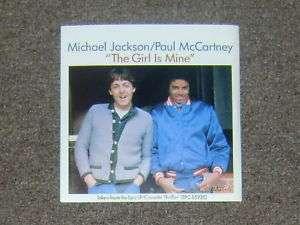 MICHAEL JACKSON/PAUL MCCARTNEY THE GIRL IS MINE 45 NEW