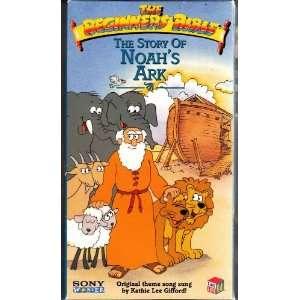 of Noahs Ark [VHS]: Kathie Lee Gifford, Beginners Bible: Movies & TV