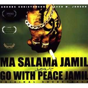Go With Peace Jamil: Anders Christensen, Lasse M Jensen: Music
