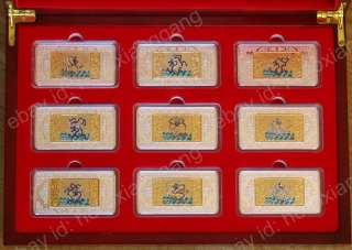 2012 Chinese Dragon Year Gold and Silver Plated Bars With Box
