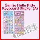 hello kitty keyboard sticker