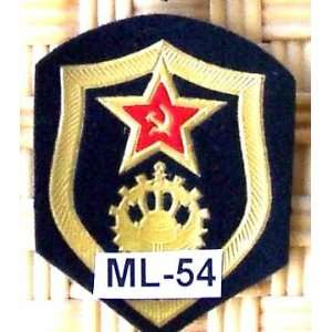 Russian USSR Soviet Military Patch * Engineering battalion