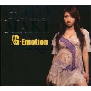 G Emotion Single Collection Part 5 Koto Maki Music