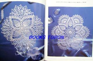 Crochet Lace Doily & Table Center/Japanese Knitting Pattern Book/032
