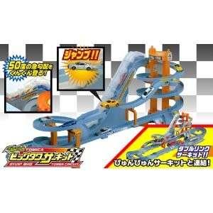 JAPANESE TOMICA WORLD / GOGO BIG TOWER CIRCUIT #865