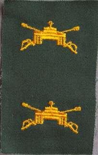Army Cloth Branch Insignia Armor |