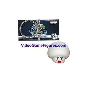 Super Mario Galaxy Wii Figure Keychain   Boo Mushroom