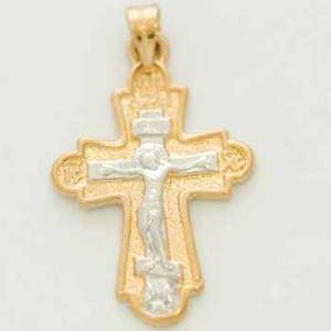 Nice Gold Filled Russian cross orthodox pendant 2 tone