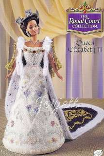 Queen Elizabeth II, Royal Court Collection pattern