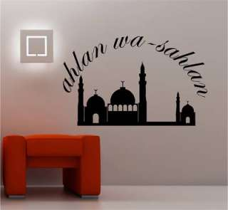 ISLAMIC WELCOME MOSQUE wall art sticker vinyl QUOTE