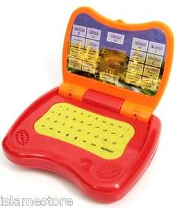 Small Muslim Childrens Toy Computer w/ Quranic Surahs & Duas / Mini