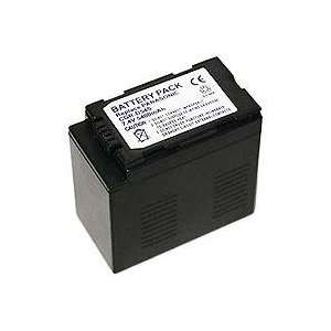 Ikan IBP D54 Replacement Battery Compatible with the Panasonic D