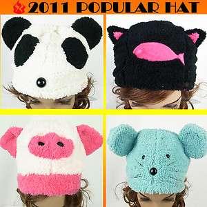 Cute Cartoon Animal Soft Warmly Cap Earmuff Plush Hat Hallowmas Party
