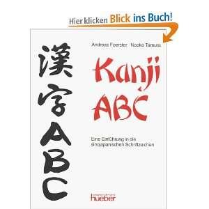 Schriftzeichen: .de: Andreas Foerster, Naoko Tamura: Bücher