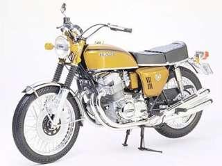 Modell motorrad Honda CB 750 Four Modell 16
