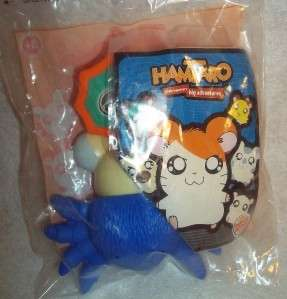 BURGER KING TOY   HAMTARO LITTLE HAMSTERS BIG ADVENTURE