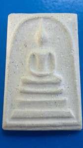 phra somdej Wat Rakhang ,small Chedi magic powder year 2515
