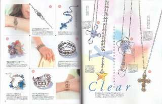 BEADS BOOK VOL 6   Japanese Bead Pattern Book
