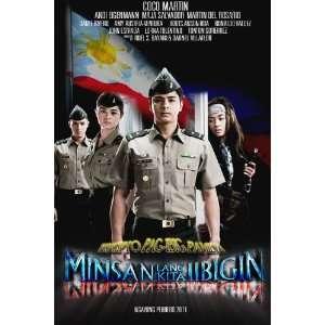 Minsan Lang Kita Iibigin Volume 1 5 Coco Martin, John