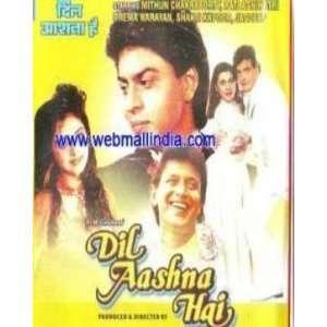 Kapadia; Mithun Chakraborty; Amrita Singh, Hema Malini Movies & TV