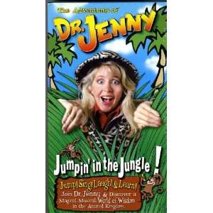 Adventures of Dr. Jenny Jumpin in Th [VHS] Dr Jenny Movies & TV