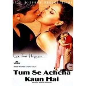 Kaun Hai (2002) (Hindi Film / Bollywood Movie / Indian Cinema DVD
