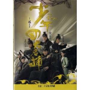 : The Four   TVB Cantonese Drama with English Subtitles: Movies & TV