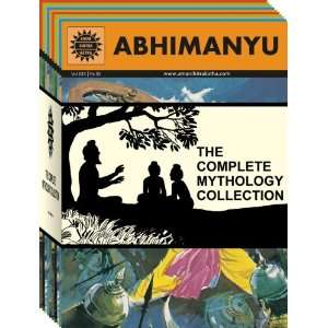 ACK Complete Mythology Collection ( Amar Chitra Katha Comics ): Anant