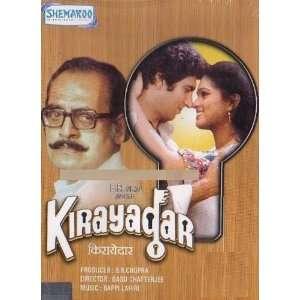 Kirayadar (1986) (Hindi Film / Bollywood Movie / Indian Cinema