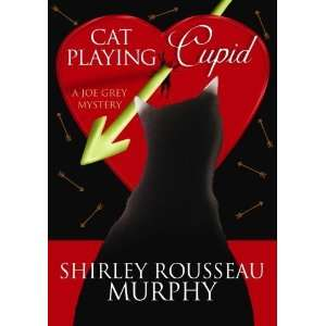 Cat Playing Cupid (Center Point Premier Mystery (Large