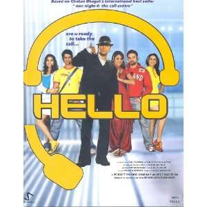 Hello Salman Khan, Katrina Kaif, Sharman Joshi, Sohail
