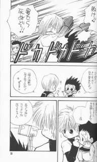 Hunter x Hunter Doujinshi, Leorio/Kurapika, Killua/Gon
